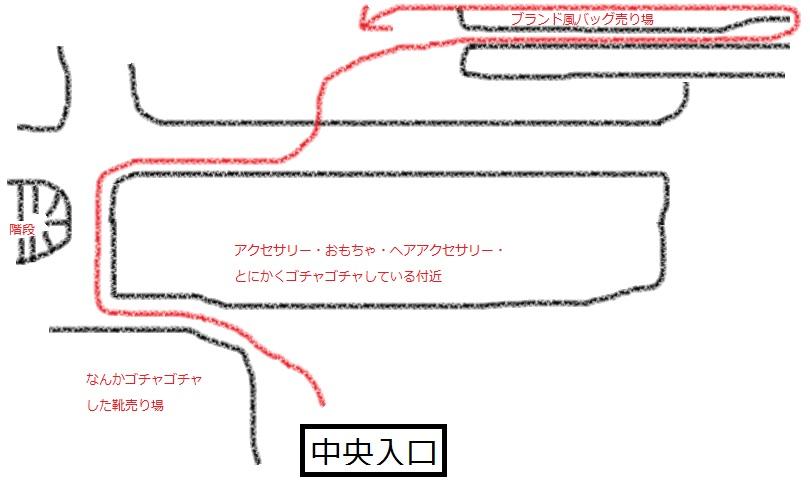 a0063997_8465668.jpg