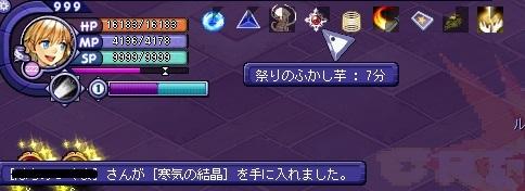 a0329207_01190129.jpg