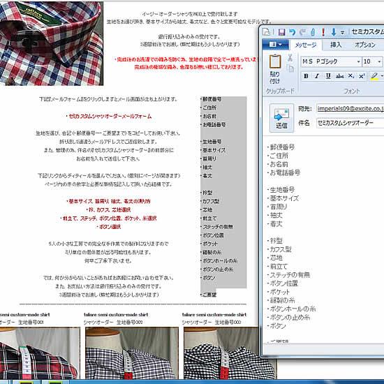 c0181543_19443567.jpg