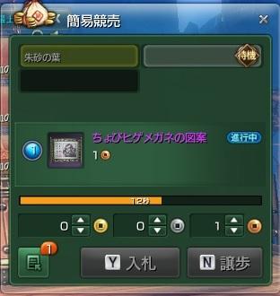 a0288130_19183663.jpg