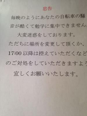 c0251277_005163.jpg
