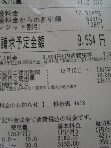 c0344989_19432584.jpg