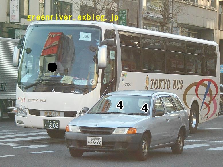 e0004218_20403581.jpg