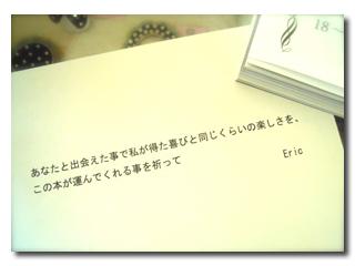 e0207437_19261217.jpg