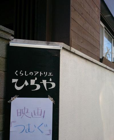e0112619_9125051.jpg