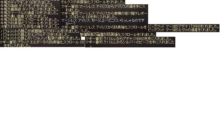 a0323448_06584359.jpg