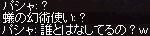 a0201367_2041598.jpg