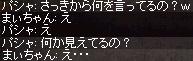 a0201367_20463138.jpg