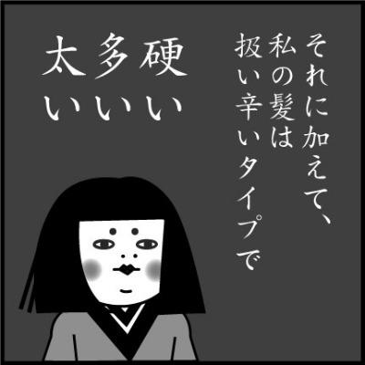 a0205596_1904221.jpg