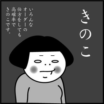 a0205596_191646.jpg