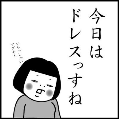 a0205596_8472110.jpg