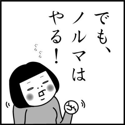 a0205596_8494512.jpg