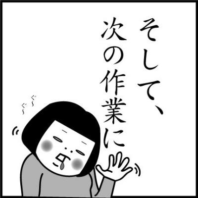 a0205596_8532125.jpg