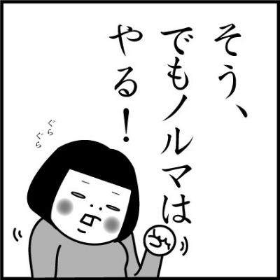 a0205596_856144.jpg