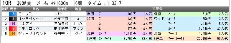 c0030536_910522.jpg