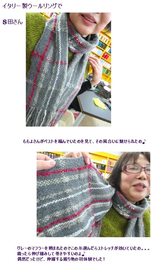 c0221884_1565032.jpg
