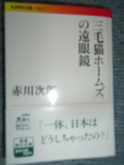 c0198869_2224548.jpg