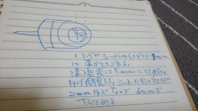 c0145582_1440157.jpg