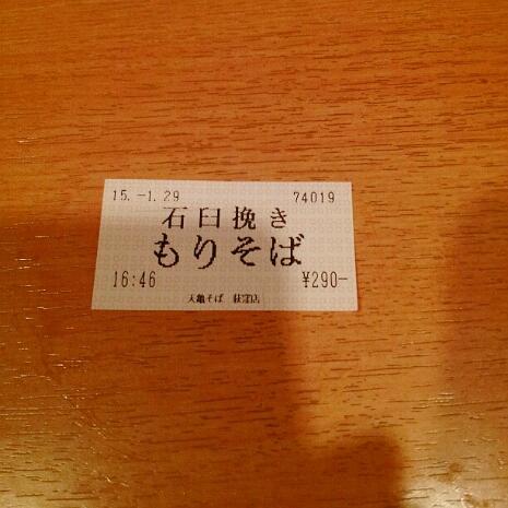 a0183009_100163.jpg