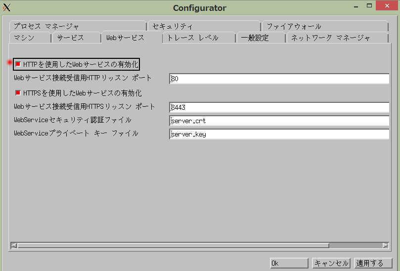 a0056607_05343201.jpg