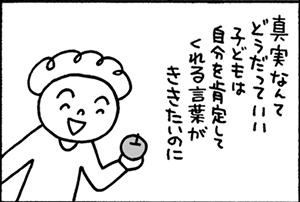 c0022635_20280917.jpg