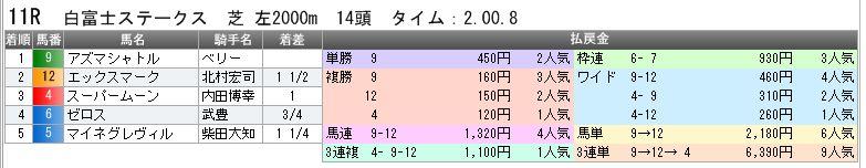 c0030536_17121410.jpg