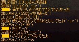 a0201367_2245251.jpg