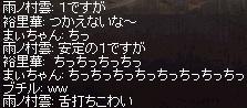 a0201367_23121977.jpg