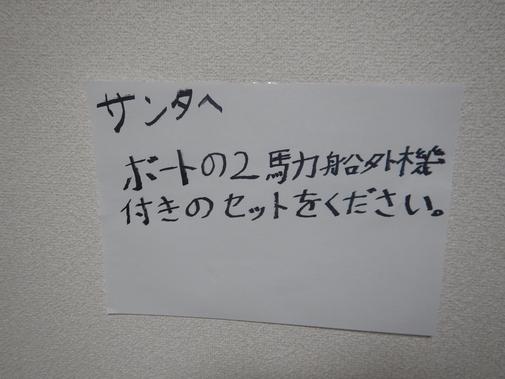 c0176941_14283233.jpg