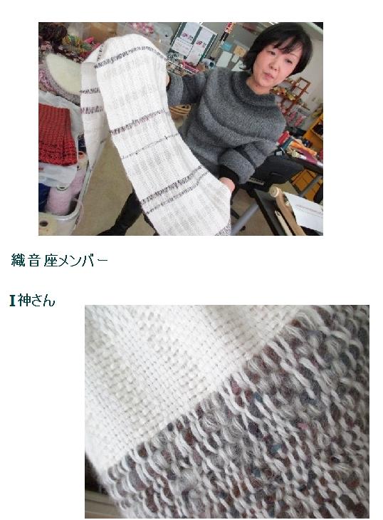 c0221884_2065864.jpg
