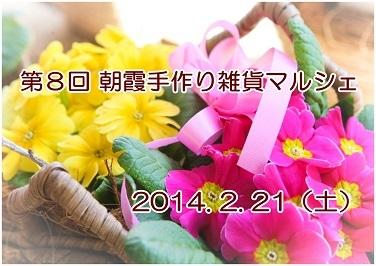 c0211319_18214966.jpg