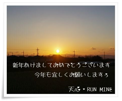 a0053987_972683.jpg