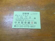 c0176536_19290408.jpg