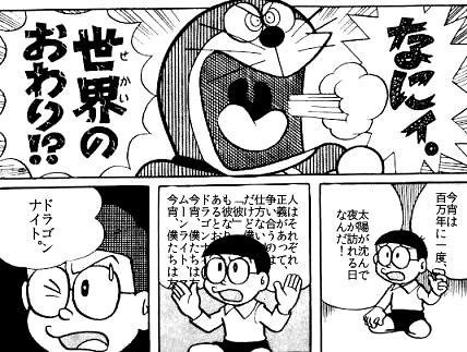 http://pds.exblog.jp/pds/1/201502/15/46/b0034546_23521960.jpg