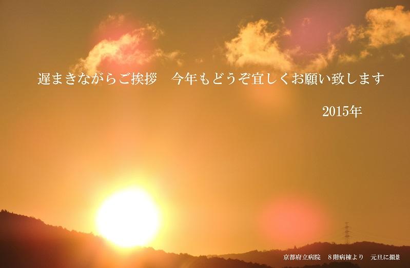 a0191852_1416887.jpg