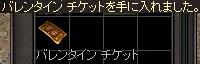 a0201367_9471689.jpg