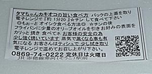 c0079206_15241150.jpg