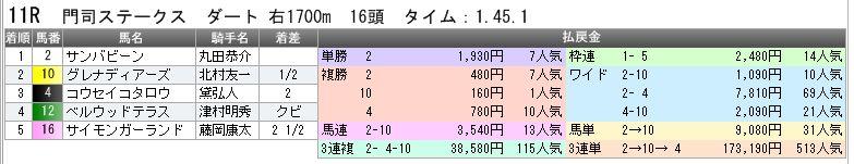 c0030536_947895.jpg