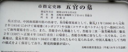 c0179351_18541127.jpg