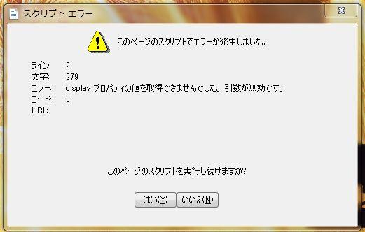 c0011875_1164775.jpg