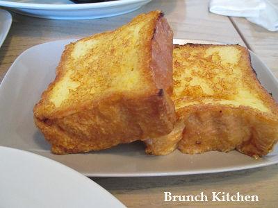 BRUNCH KITCHEN 特注ブリオッシュフレンチトースト