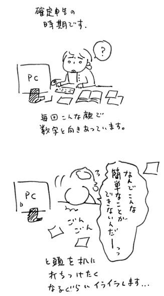 c0026926_104651.jpg