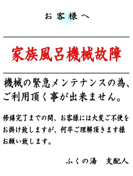 a0067776_18553233.jpg