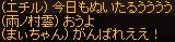 a0201367_11223881.jpg