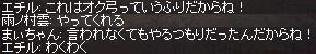 a0201367_11525781.jpg