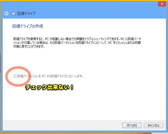 c0063348_21174320.jpg