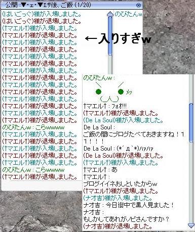 e0077749_13525864.jpg