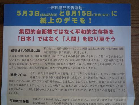 c0189218_713753.jpg