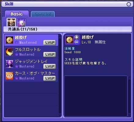 a0329207_01092380.jpg