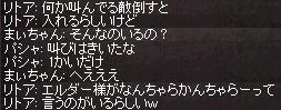 a0201367_123434.jpg